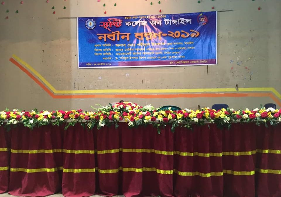 Freshers' Reception of Sristy College of Tangail-2019